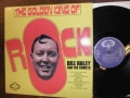 Bill Haley and the Comets , The golden king of ROCK .Hallmark records 1971